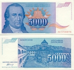 Yugoslavia 5000 Dinara 1994 UNC