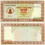 Zimbabwe 20000 Dollars 1.12.2003 (FH6154698) UNC