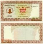 Zimbabwe 20000 Dollars 2003 UNC