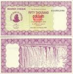 Zimbabwe 50000 Dollars 2006 UNC