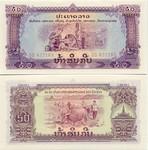 Laos 50 Kip (1975-79) (ser#vary) UNC