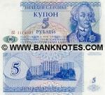 Transnistria 5 Rublei 1994 (AB11183xx) UNC