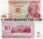 Transnistria 10 Rublei 1994 UNC