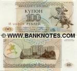 Transnistria 100 Rublei 1993 UNC