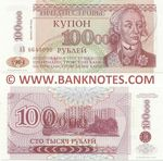 Transnistria 100000 Rublei 1996 (AB 86450xx) UNC