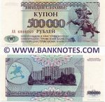 Transnistria 500000 Rublei 1997 (AA 68460xx) UNC