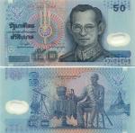 Thailand 50 Baht (1997) UNC