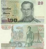 Thailand 20 Baht (2003) (3E:12271xx) UNC