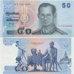 Thailand 50 Baht (2004) (2A:01406xx) UNC