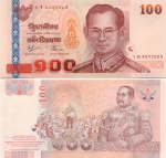 Thailand 100 Baht (2004) (1B:4077226) UNC