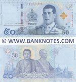 Thailand 50 Baht 2018 (1A36187xx) UNC