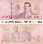 Thailand 100 Baht 2018 (8A606488x) UNC