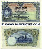 Thailand 1 Baht 29.9.1937 (E:42/63908) AU
