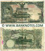 Thailand 20 Baht 29.5.1936 (P:16/36388) (circulated) Fine