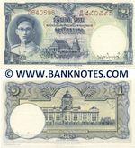 Thailand 1 Baht (1948) (R:51/840596) UNC