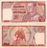 Thailand 100 Baht (1978) (4F:8541145) UNC