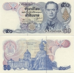 Thailand 50 Baht (1985-96) UNC