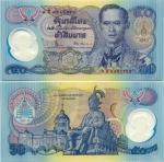 Thailand 50 Baht (1996) (9E:77908xx) UNC