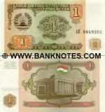 Tajikistan 1 Rouble 1994 (AE98493xx) UNC