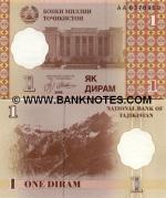 Tajikistan 1 Diram 1999 (2000) (AA89222xx) UNC