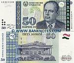 Tajikistan 50 Somoni 1999 (2000) UNC