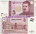 Tajikistan 3 Somoni 2010 (GB05131xx) UNC