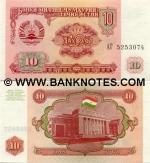 Tajikistan 10 Roubles 1994 (AL38688xx) UNC