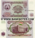 Tajikistan 20 Roubles 1994 (AL57015xx) UNC