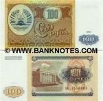 Tajikistan 100 Roubles 1994 (AE75589xx) UNC
