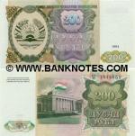 Tajikistan 200 Roubles 1994 (AC14146xx) UNC