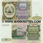 Tajikistan 200 Roubles 1994 UNC