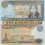 Turkmenistan 10000 Manat 2000 (AL4371051) UNC