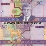 Turkmenistan 50 Manat 2005 UNC