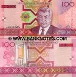 Turkmenistan 100 Manat 2005 (AB66832xx) UNC