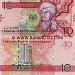 Turkmenistan 10 Manat 2009 (AA0785876) UNC