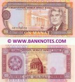 Turkmenistan 10 Manat (1993) (AB10783xx) UNC