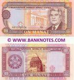 Turkmenistan 10 Manat (1993) UNC