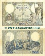 Tunisia 500 Francs 2.1.1942 (circulated) VF-XF
