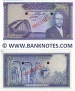 Tunisia 5 Dinars (1958) SPECIMEN COLOR TRIAL (C/I 000000) UNC