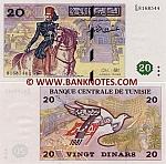 Tunisia 20 Dinars 1992 (E/14 8168546) UNC