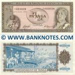 Tonga 1/2 Pa'anga 3.4.1967 (A/1 023028) AU-UNC