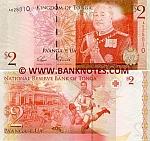 Tonga 2 Pa'anga (2009) (A0258xx) UNC