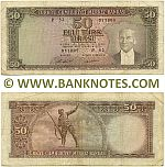 Turkey 50 Lira L.1970 (circulated) VF-XF