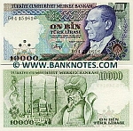 Turkey 10000 Lira (1989) UNC