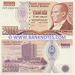 Turkey 20000 Lira (1995) UNC