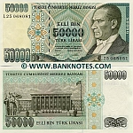 Turkey 50000 Lira (1995) UNC