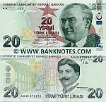 Turkey 20 Lira 2009 UNC