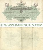 Turkey 1/4 Lira L.22.12.AH1331 (1912) (C-557010) (well circulated, glue repairs) VG