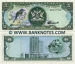 Trinidad & Tobago 5 Dollars (1985) (BR2215xx) UNC