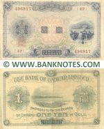 Taiwan 1 Yen (1915) ((42) 496817) (circulated) VF
